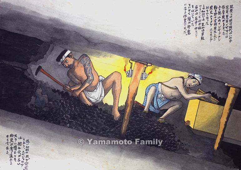 ドキュメンタリー映画『作兵衛さんと日本を掘る/熊谷博子監督』